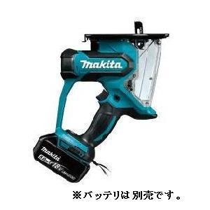 マキタ 18V 充電式ボードカッタ SD180DZ(本体のみ/バッテリ・充電器・ケース別売)|kanamono-store