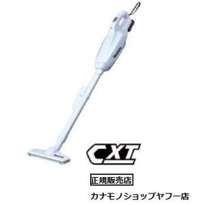マキタ 10.8V 充電式クリーナ CL107FDSHW(1.5Ahバッテリ・充電器セット)[紙パック式]|kanamono-store