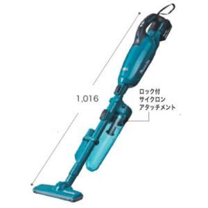 マキタ 18V 充電式クリーナ CL281FDZC 本体カラー:ブルー(本体のみ/バッテリ・充電器別売)[サイクロンアタッチメント付/カプセル集じん/3モード変速]|kanamono-store