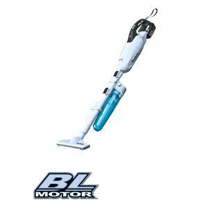 マキタ 18V 充電式クリーナ CL281FDZCW(本体のみ/バッテリ・充電器別売)[サイクロンアタッチメント付/カプセル集じん/3モード変速]|kanamono-store