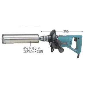 マキタ ダイヤコアドリル 6300T|kanamono-store