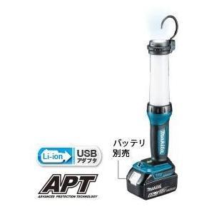 マキタ 14.4V/18V 充電式LEDワークライト ML807(バッテリ・充電器別売)|kanamono-store