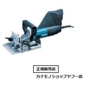 マキタ ジョイントカッタ PJ7000(国内版正規品)|kanamono-store