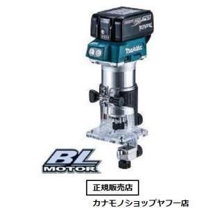 マキタ 18V充電式トリマ RT50DZ(本体のみ/バッテリ・充電器・ケース別売)|kanamono-store