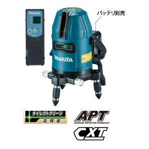 マキタ 10.8V 充電式屋内・屋外兼用墨出し器 さげふり・ろく SK10GD(バッテリ・充電器・三脚別売)|kanamono-store