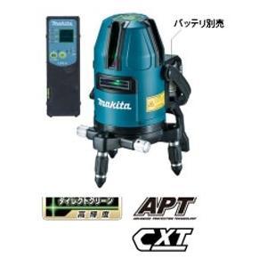 マキタ 10.8V 充電式屋内・屋外兼用墨出し器 おおがね・ろく SK20GD(バッテリ・充電器・三脚別売)|kanamono-store