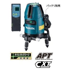 マキタ 10.8V 充電式屋内・屋外兼用墨出し器 クロスライン・ろく SK40GD(バッテリ・充電器・三脚別売)|kanamono-store