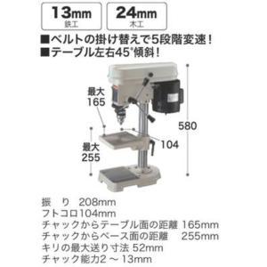 マキタ 卓上ボール盤 TB131|kanamono-store