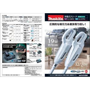 マキタ掃除機 10.8V 充電式ハンドクリーナ...の詳細画像1