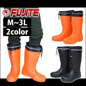 富士手袋工業 防寒長靴 セーフかるなが防寒 6256|kanamono1