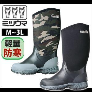 ミツウマ 防寒長靴 シーザーウルフ NO.2008MU|kanamono1