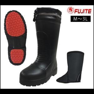 富士手袋工業|防寒長靴|セーフかるなが防寒ブーツ RE-6256|kanamono1
