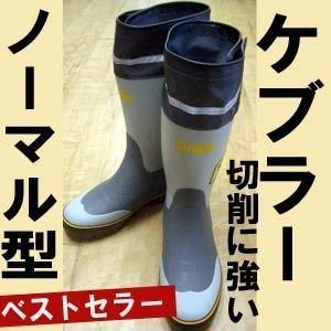冬用防寒長靴 メンズ レディースケブラーマイティーブーツノーマル DAIDOMYGHTY HG 大同|kanamono1