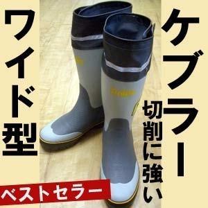 大同 防寒長靴 ケブラーマイティーブーツ DAIDOMYGHTY HGワイド|kanamono1