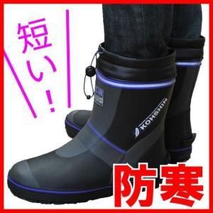 弘進 防寒長靴 シーラックスライト S-1148DW ショート丈|kanamono1