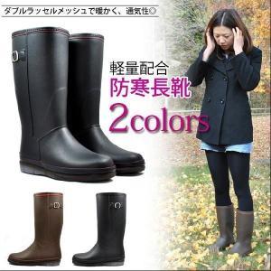 弘進ゴム 防寒長靴 レディース ライトフィールド LF-14 メンズ レディース 女性対応|kanamono1