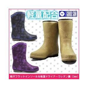 弘進ゴム 防寒長靴 マリアンライト LK-549DWNSSS メンズ レディース 女性対応|kanamono1