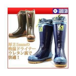 あすつく 弘進ゴム 防寒長靴 アスパー GF-2082DW|kanamono1