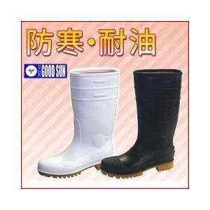 弘進ゴム 防寒安全長靴 防寒ゾナセーフティー S-01W メンズ レディース 女性対応|kanamono1