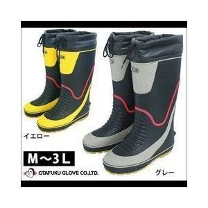 おたふく 防寒長靴 防寒カラーブーツ JW-745|kanamono1