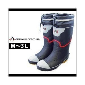 おたふく 安全防寒長靴 安全防寒カラーブーツ JW-746|kanamono1