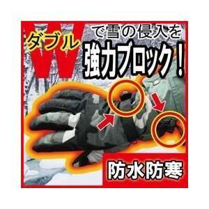 あすつく おたふく 防寒防水手袋 HOT ACE PRO HA-326 裏フリースの二重手袋 ダブル|kanamono1