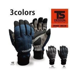 TSDESIGN(藤和) 手袋 ラミネートグローブ 84914|kanamono1
