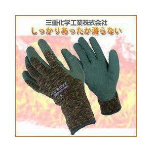 ミエローブ/防寒手袋/ソフトデジタルスベラン|kanamono1