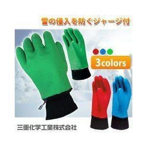 ミエローブ 防寒手袋 ジャージホット|kanamono1