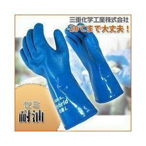ミエローブ 耐油 防寒手袋 ハイブリット防寒|kanamono1