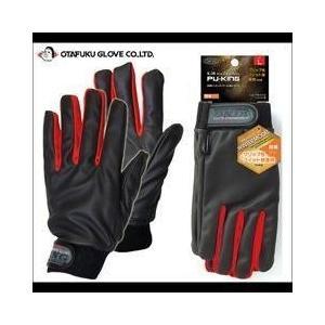 おたふく 防寒手袋 防寒 PU-KING ゴム袖マジック K-38|kanamono1