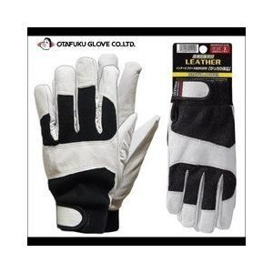 おたふく/防寒皮手袋/防寒 豚クレスト甲メリ(インナーフリース) JW-868|kanamono1