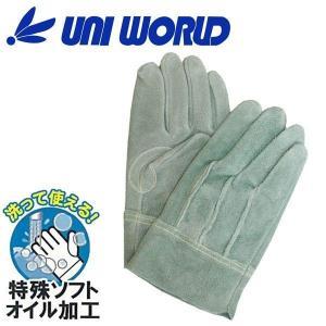 ユニワールド 皮製手袋 オイル牛床革手 背縫い 112|kanamono1