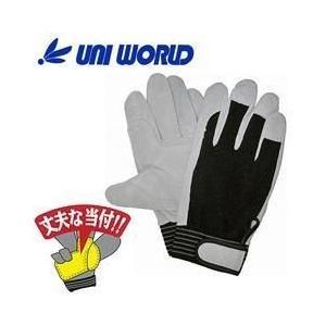 ユニワールド 皮製手袋 豚スエード革背抜き手袋 マジック 当付 310|kanamono1