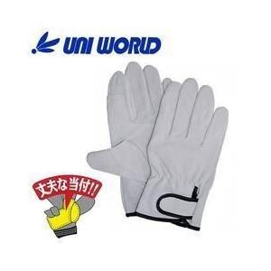 ユニワールド 皮製手袋 豚スエード革手袋 マジック 当付 320|kanamono1