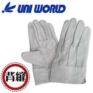 ユニワールド 皮製手袋 牛床革手 背縫い 並 490|kanamono1