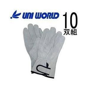 ユニワールド/皮製手袋/牛床革手 マジック お買得10双パック 824|kanamono1