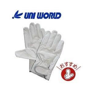 ユニワールド 皮製手袋 牛革クレスト手袋 マジック 当付 840|kanamono1