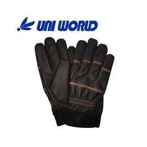ユニワールド 合皮製手袋 防寒PUグローブ 2600|kanamono1