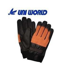 ユニワールド/合皮製手袋/防寒PUグローブ背抜き 2700|kanamono1