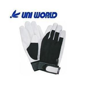ユニワールド 皮製手袋 マイクロセイバー 3850|kanamono1