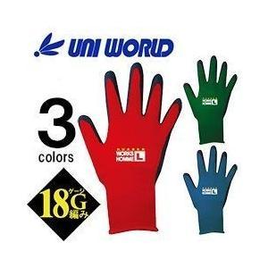 ユニワールド/背抜き手袋/18G編み天然ゴム背抜き手袋 (5013 5017 5021)|kanamono1