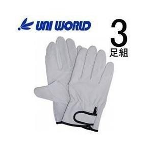 ユニワールド/皮製手袋/豚スエード革手袋 マジック 当付 お買得3双組 9413-3P|kanamono1