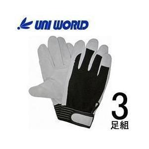 皮製手袋 豚スエード革背抜き手袋 マジック 当付 お買得3双組 ユニワールド 9523-3P|kanamono1