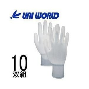 ユニワールド/背抜き手袋/ピッタリ快適ホワイト 10双組 1500-10P|kanamono1