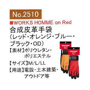 ユニワールド 合成皮革手袋 PU-グローブ 2...の詳細画像2