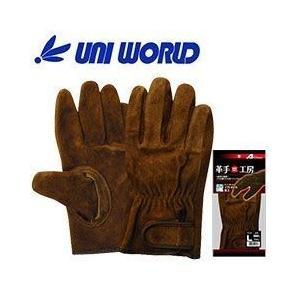 皮製手袋 牛床マジック ブラウン ユニワールド KS846|kanamono1