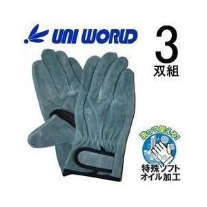 ユニワールド/皮製手袋/スカイライン オイル牛床革手 マジック 3双組 SL55-3P|kanamono1