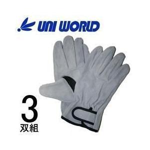 ユニワールド 皮製手袋 スカイライン 牛床革手マジック 3双組 SL88-3P|kanamono1