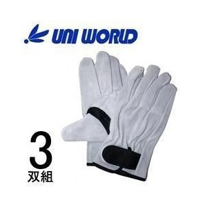 皮製手袋 スカイライン 内綿付牛床革手 マジック 3双組 ユニワールド SL89-3P|kanamono1